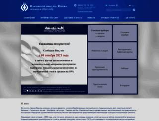 pzhm.ru screenshot