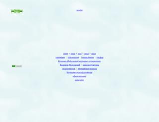 q12.be screenshot