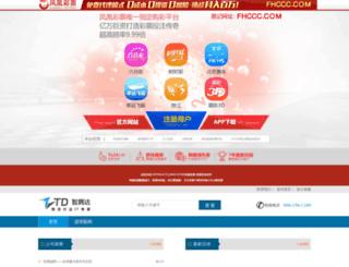 q8animeshop.com screenshot