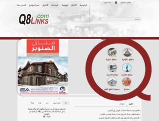 q8links.com screenshot