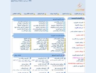 q8manar.net screenshot