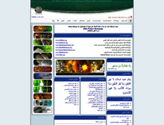 qadatona.org screenshot