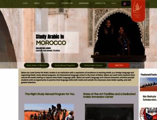 qalamcenter.com screenshot