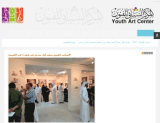 qalfani.com screenshot