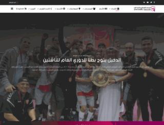 qatarhandball.com screenshot