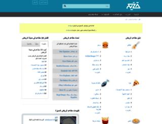 qaym.com screenshot