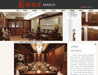 qdhongmu.com screenshot