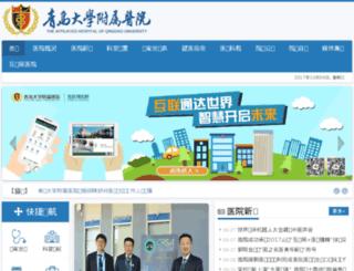 qdumh.qd.sd.cn screenshot