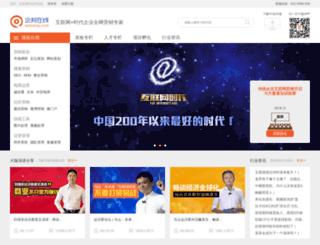 qebang.com screenshot