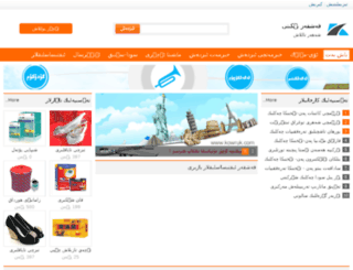 qeshqer.kowruk.com screenshot