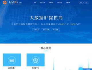 qiao7.com screenshot