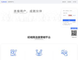 qiche4s.cn screenshot