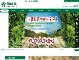 qilinxin.com screenshot