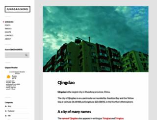 qingdaonese.com screenshot