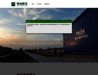qingyifood.com screenshot