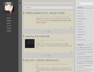 qinyang.me screenshot