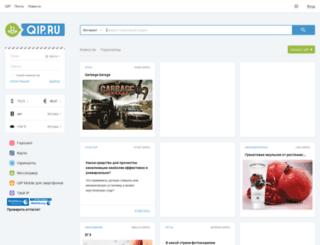 qip.ru screenshot