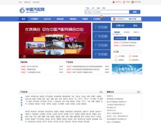 qipei8.com screenshot