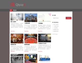 qiyuy8.com screenshot