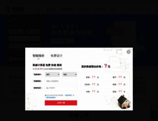 qizuang.com screenshot