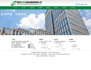 qj365.net screenshot