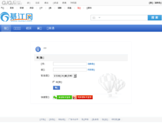 qjqj.com screenshot