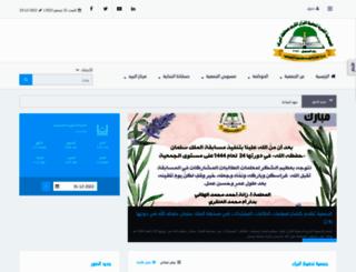 qkalbirk.org.sa screenshot