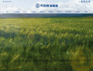 qkj.com.cn screenshot