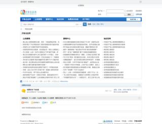 qlxxw.cn screenshot