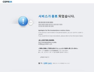 qnfdksekdcn.cafe24.com screenshot
