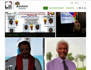 qnrf.org screenshot