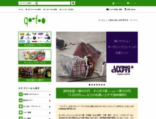 qoofoo.com screenshot