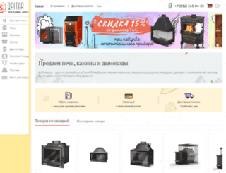 qpiter.ru screenshot
