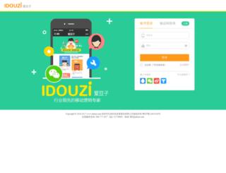 qq.idouzi.com screenshot