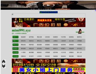 qq6999.com screenshot