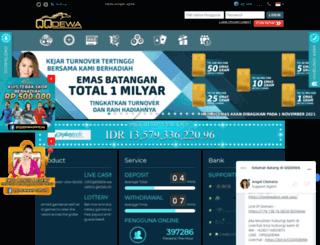 qqdewa.net screenshot