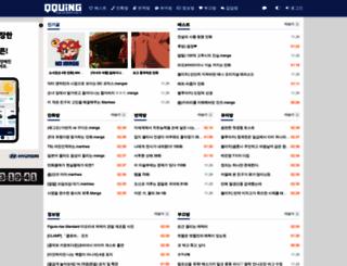 qquing.net screenshot