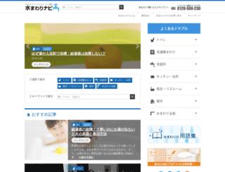 qracian.net screenshot