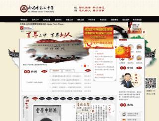 qsh.jxncsz.com screenshot