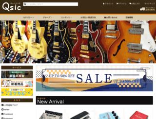 qsic.jp screenshot