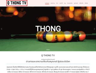 qthongtv.com screenshot