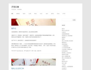 qtwm.com screenshot