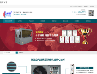 qu-bot.com screenshot