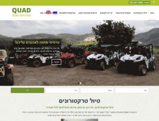 quad.co.il screenshot