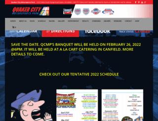 quakercitymotorsportspark.com screenshot