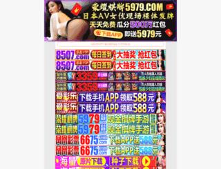 qualitysoloads.com screenshot