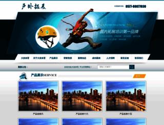 qudns.cn screenshot