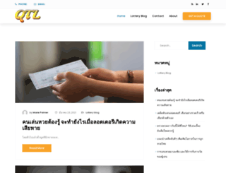 queenthailottery.com screenshot