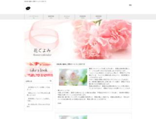 queyranne2015.com screenshot