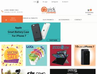 quick.com.kw screenshot